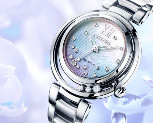 Citizen Eco Drive Damenuhr Diamant Juwelier Bezirk Rohrbach
